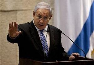 Израильский премьер призвал провести досрочные выборы