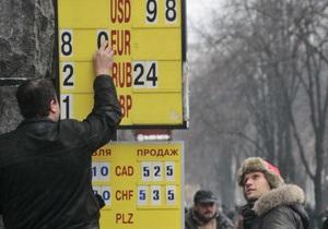 Курс валют. Официальный евро держится около 10,4  - доллар - евро