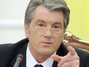 Ющенко требует от Кабмина предоставить допсоглашения по газовым контрактам