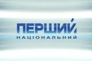 Национальная телекомпания Украины станет общественным телевидением