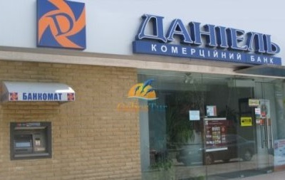 Вкладчикам банка Даниэль за счет средств ФГВФЛ выплачено 255,6 млн грн