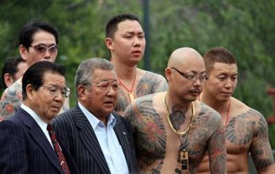 У Японской мафии появился собственный сайт