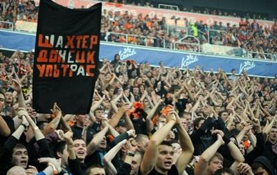 Футбольные ультрас заявляют, что в Донецке сепаратисты планируют драку на матче Шахтер - Карпаты