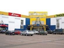 На стоянке московского торгового центра обнаружен заминированный Lexus