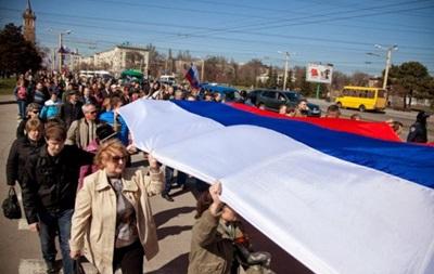 Сторонники федерации и русского языка в Запорожье вышли на марш