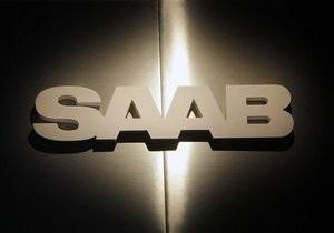 Китайцы готовы выложить почти полмиллиарда долларов за обанкротившейся Saab