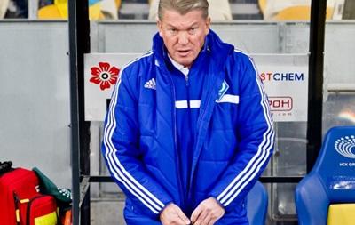 Олег Блохин: Судья должен был назначить два пенальти и отменил чистый гол