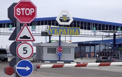 Вступают в силу ограничения на пребывание россиян в Украине