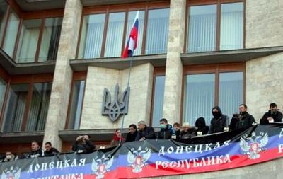 Пророссийские активисты в Донецке готовятся к штурму
