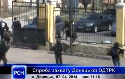 Неизвестные с оружием пытались штурмовать Донецкую телерадиокомпанию