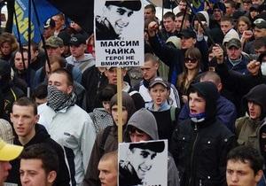 Братство: Одесская милиция отпустила сына Корчинского