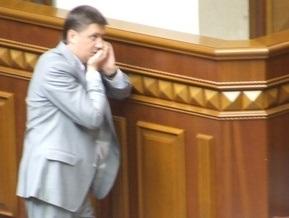 У лидера За Украину родился сын