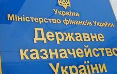 Казначейство задолжало Львову более 71 млн грн