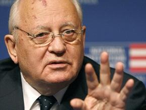 Горбачев: Россия идет к демократии своей дорогой