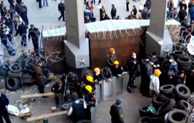 Большинство имущества в помещении Донецкой ОГА уничтожено