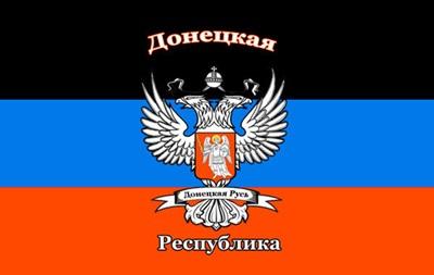 В Донецке некоторые активисты  отменили  создание  Донецкой республики