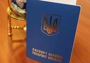 ЕДАПС возобновил производство и отгрузку бланков документов для МВД