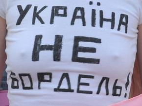 FEMEN: Украина не имеет права праздновать День независимости