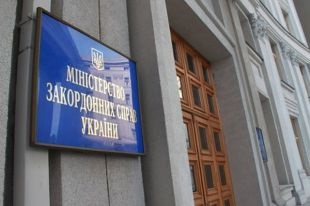 Украина готова к переговорам с РФ в любом формате - МИД