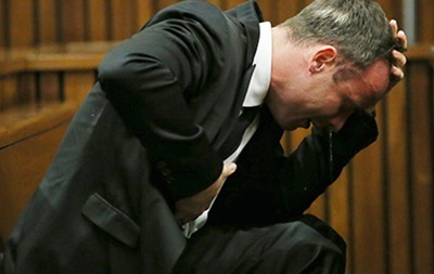 Суд отложил слушания по делу Писториуса из-за его истерики