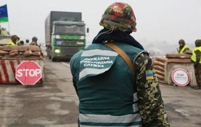 Миндоходов уволило 20 руководителей таможен из 27-ми