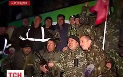 Последняя группа украинских морпехов покинула Крым