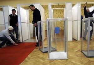 Спасатели освободили женщину, застрявшую в унитазе на избирательном участке в Днепропетровской области