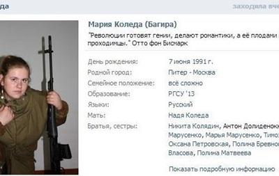 СБУ сообщила о задержании в Херсоне 23-летней российской шпионки