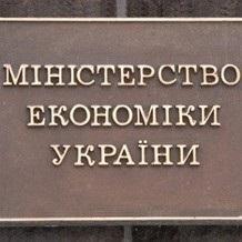 Минэкономики: Украина не отказывалась от переговоров по вступлению России в ВТО