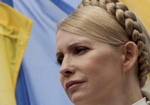 Букмекеры: Тимошенко - третья в списке главных кандидатов на Нобелевскую премию мира