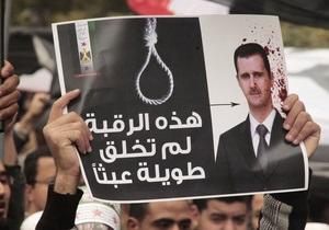 Представитель оппозиции Сирии попросит помощи в свержении Асада