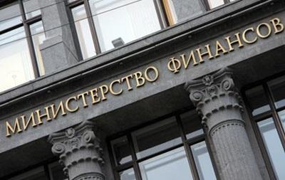 Украина просит Россию выкупить облигации на 3 млрд долл - Минфин РФ