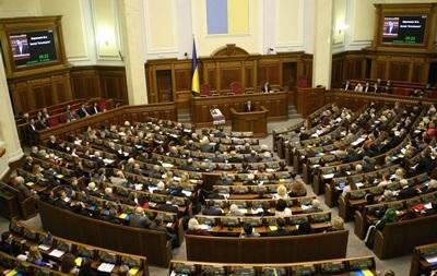 Рада не захотела признавать право собственности ФПУ на имущество профсоюзов времен СССР