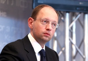 Яценюк дал интервью изданию Корреспондент