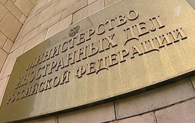 В МИД РФ опровергли военную деятельность на территории Украины