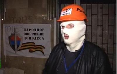 Мы - за референдум. Съемочная группа RT узнала, чего хотят митингующие в Донецке