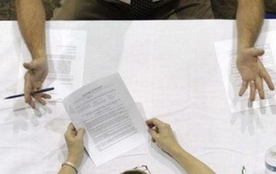 Украинцы начали активнее искать работу – исследование