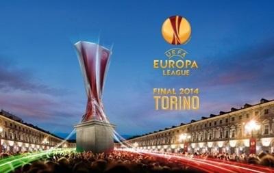 Лига Европы: Стали известны полуфинальные пары