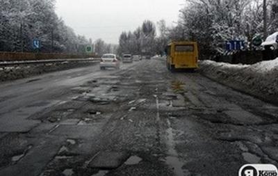 Украинские власти возьмут кредит для ремонта дорог