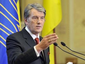Из-за эпидемии Ющенко отменил презентацию предвыборной программы