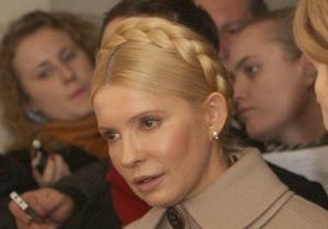 Батьківщина отреагировала на запрет Тимошенко посетить Харьков