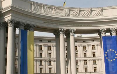 МИД: Резолюция ПАСЕ –  сильный инструмент поддержки Украины
