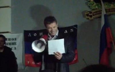 Царев в Донецке призвал освободить Губарева