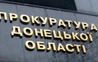 В Донецке начато расследование по факту захвата областной прокуратуры