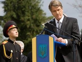 Ющенко: Мы победили гитлеровскую Германию неимоверной ценой