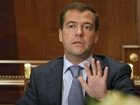 Медведев хочет побыстрее перейти на рубли в расчетах при торговле нефтью и газом