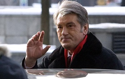 На Книжном арсенале представили книгу Ющенко  Недержавні таємниці