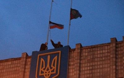 Над Артемовском подняли российский флаг
