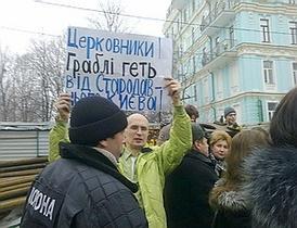 Новости Киева - В Киеве прокуратура остановила строительство в Десятинном переулке