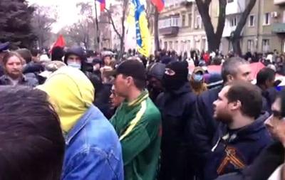 В Одессе пророссийские активисты пикетируют здание СБУ